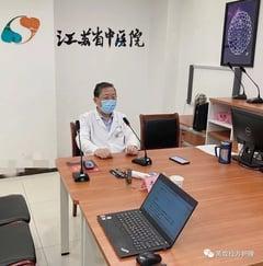 Dr Huang