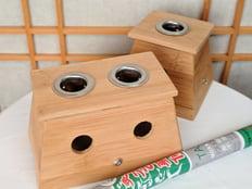 Moxa box